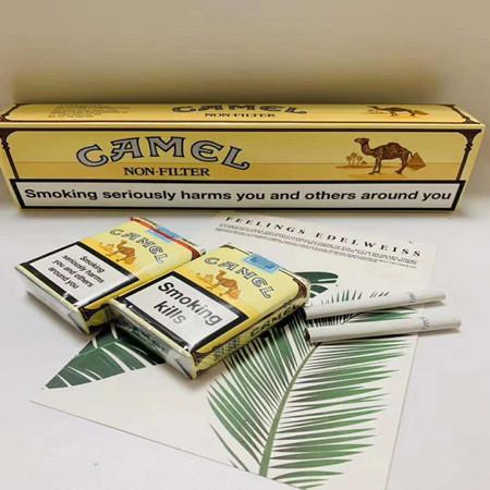 欧盟无嘴CAMEI骆驼香烟在哪买?欧盟无嘴CAMEI骆驼香烟多少钱?