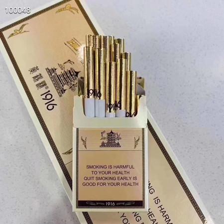 出口木盒黄鹤楼1916多少钱,出口木盒黄鹤楼1916好抽吗?