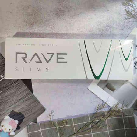 RAVE【绿】在哪买?RAVE【绿】多少钱一盒?