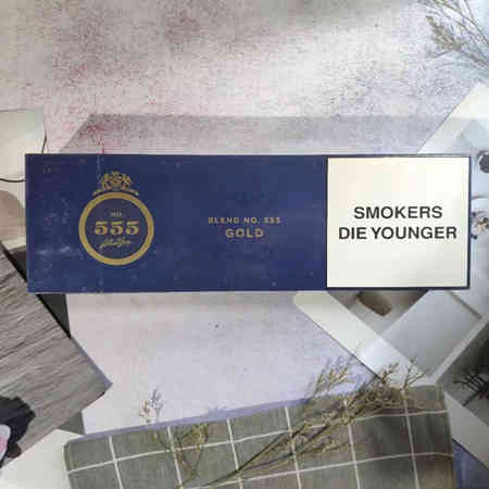 欧盟555蓝金香烟好抽吗,多少钱?