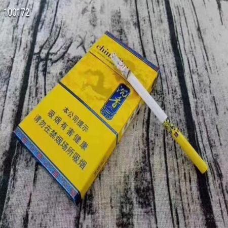沉香香烟在哪买?沉香香烟多少钱一包?
