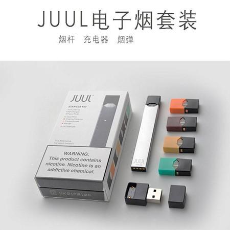 JUUL电子烟好抽吗?多少钱?