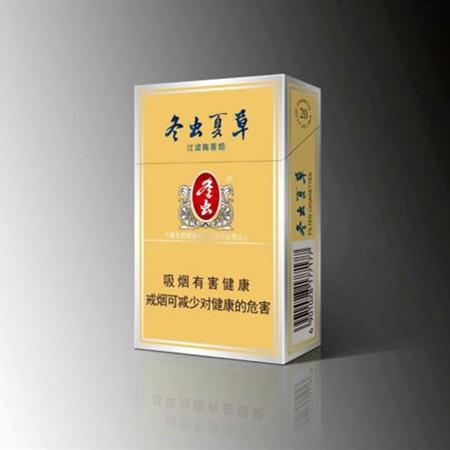 出口冬虫夏草香烟价格表,好抽吗?