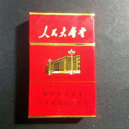 人民大会堂香烟价格,好抽吗?