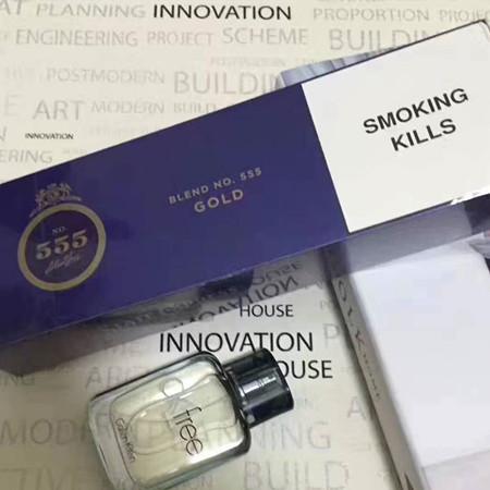 欧盟555配方金香烟好抽吗?多少钱?