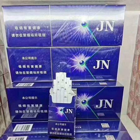 JN蓝冰爆珠在哪买?多少钱?