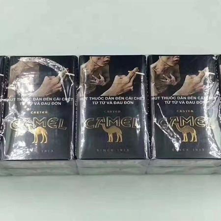 越南黑金骆驼香烟好抽吗?在哪买?