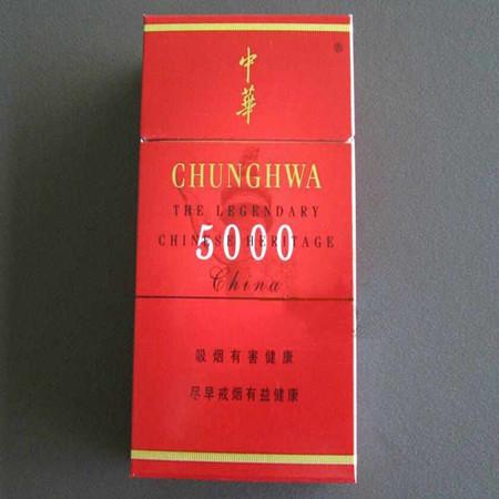 正品5000中华正品购买,在哪买?